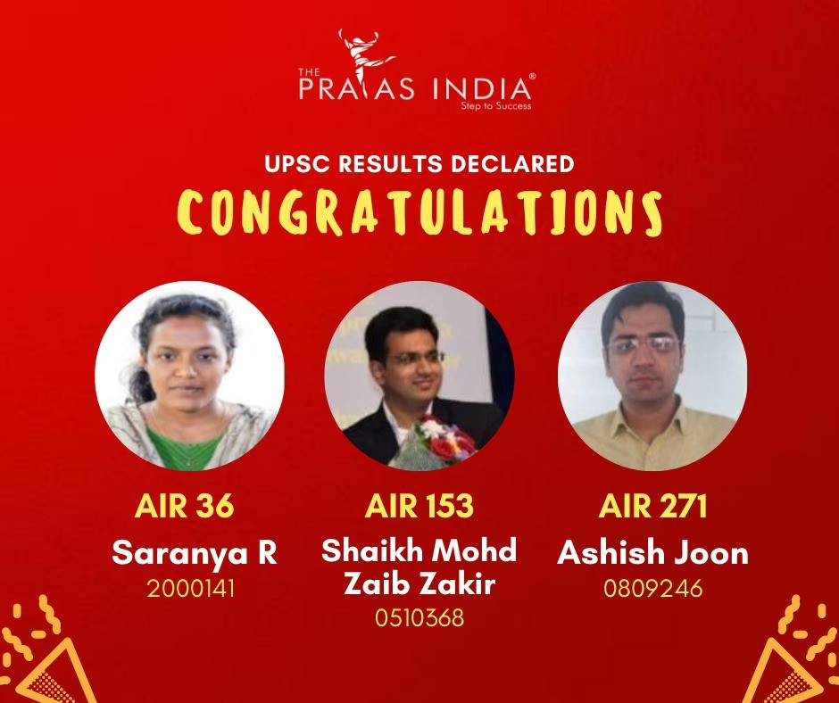 prayas results