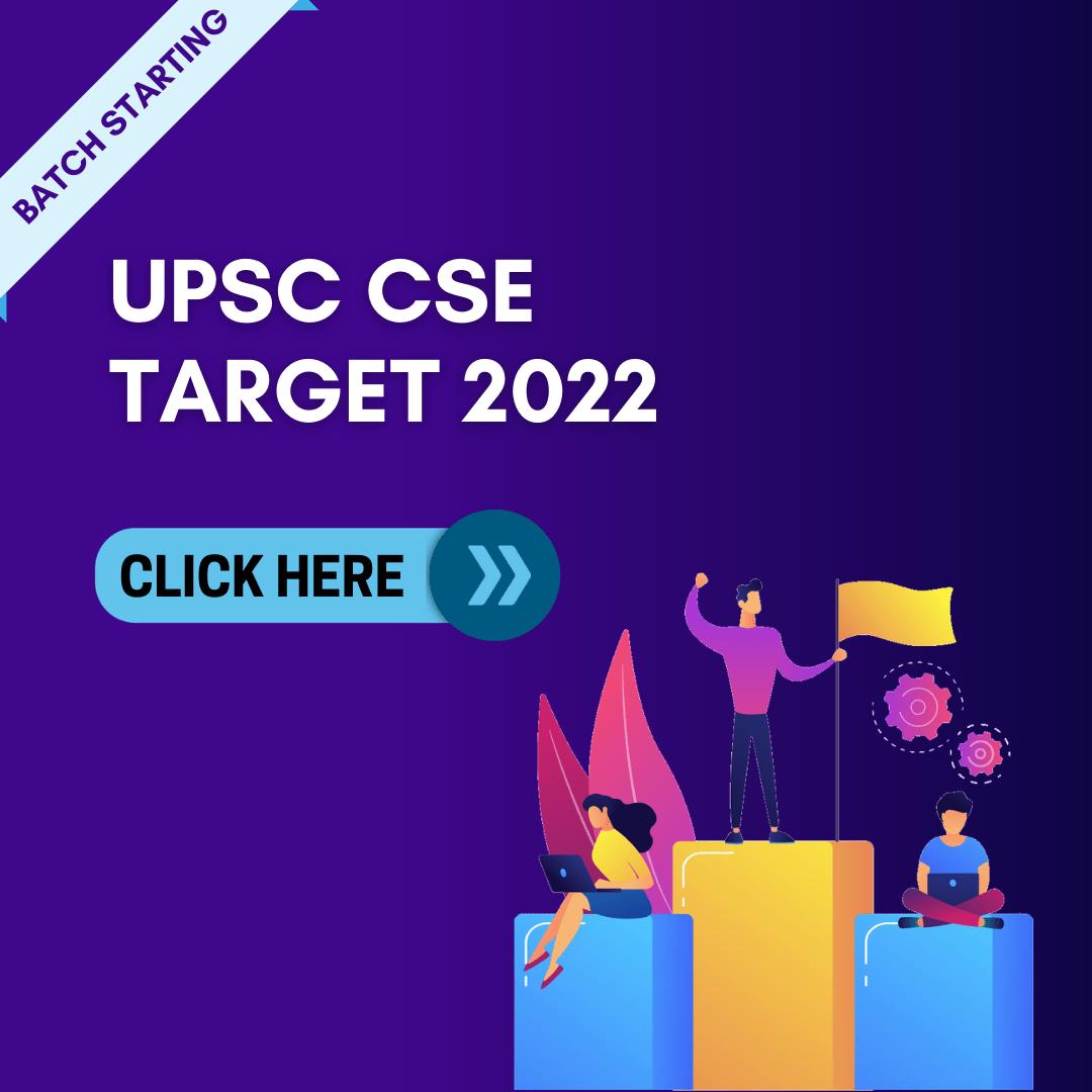 UPSC CSE Target 2022 Prayas