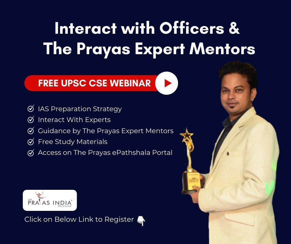 upsc webinar