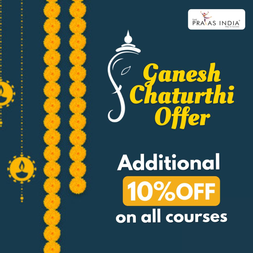 Ganesh Chaturthi Offer Mobile