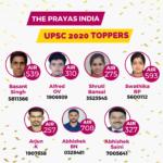 UPSC Results Prayas 2020-2